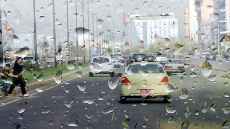 كهشناسی: لهم ههفتهیهدا باران دهبارێت