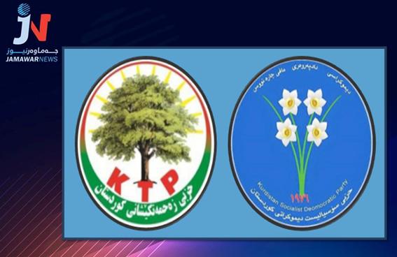 حزبی زەحمەتكێشانی كوردستان پیرۆزبایی له حزبی سۆسیالیست دهكات