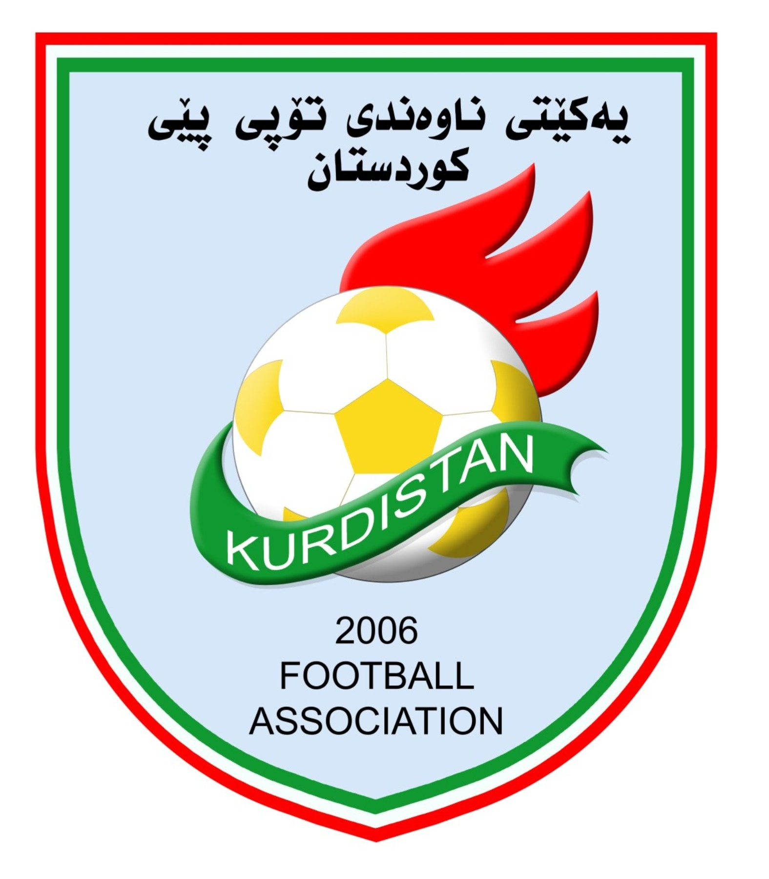 خولهكانی تۆپی پێی كوردستان ڕاگیرا