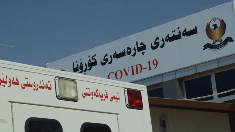 له ههرێمی كوردستان نزیكهی 39 ههزار توشبووی كۆرۆنا چاكبونهتهوه