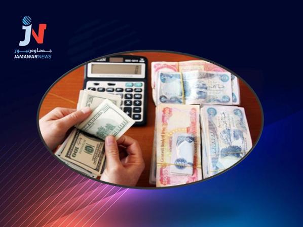 نرخی دراوهكان له بازاڕهكانی ههرێمی كوردستان