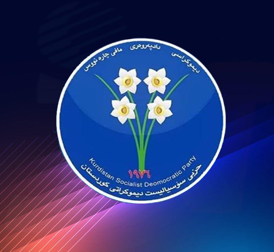 یادی دامەزراندنی حزبی سۆسیالیست دیموکراتی کوردستان