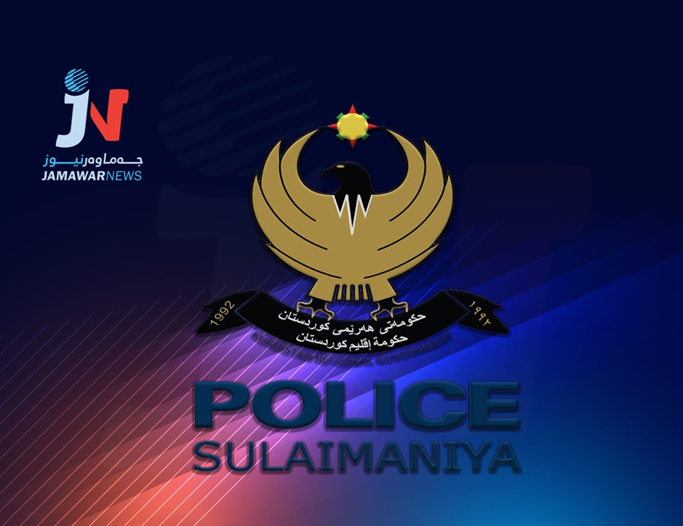 پۆلیسی راپهڕین وردهكاری ڕوداوی شهوی ڕابردووی ڕانیه بڵاودهكاتهوه